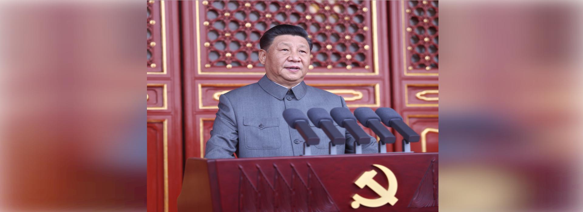 习近平:在庆祝中国共产党成立一百周年大会上的讲话